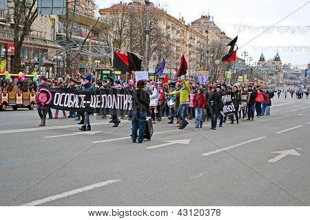 Kiev - Mar 08: Youth Demonstration In Kiev, Ukraine On March 08, 2013.