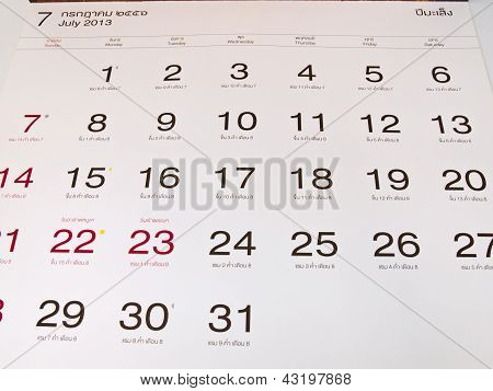 July 2013  Gregorian And Lunar Calender From Thailand
