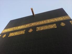 picture of kaaba  - Kaaba Mecca in Saudi Arabia and Muslim pilgrims coming for Hajj  - JPG