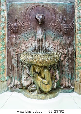Vintage Wall Fountain