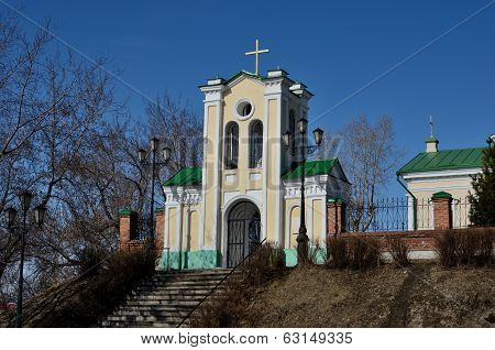 Gate To The Catholic Church