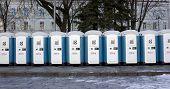 stock photo of toilet  - VILNIUS LITHUANIA  - JPG