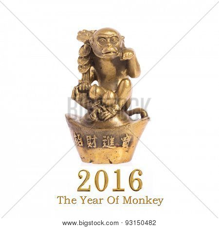 2016 is year of the monkey,Gold Chinese with calligraphy mean happy new year.