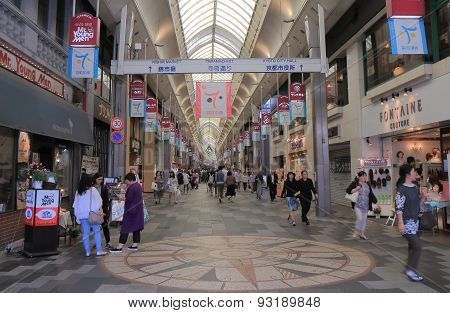 Shopping arcade Kyoto Japan