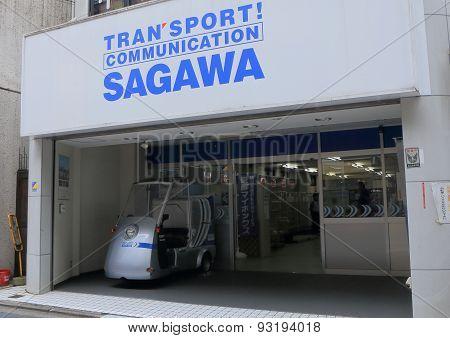 Japanese logistics campany Sagawa Kyubin