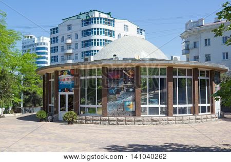 RUSSIA, NOVOROSSIYSK - MAY 9, 2014:The planetarium named after cosmonaut Yuri Gagarin in Novorossiysk