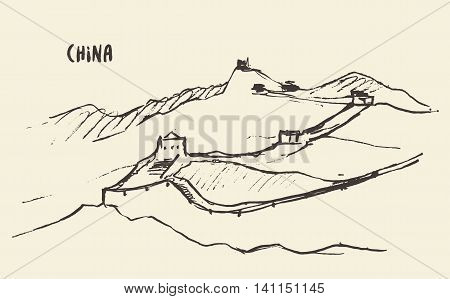 Sketch of the Great Wall of China, vector illustration