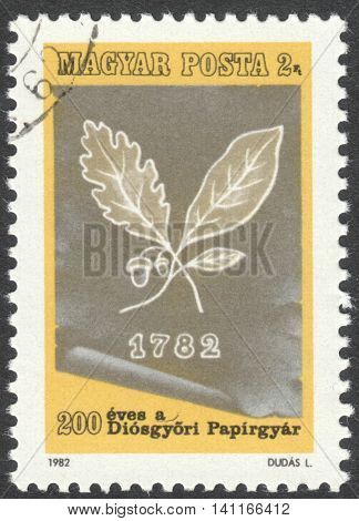 MOSCOW RUSSIA - CIRCA APRIL 2016: a post stamp printed in HUNGARY dedicated to the paper Factory Diosgyor circa 1982