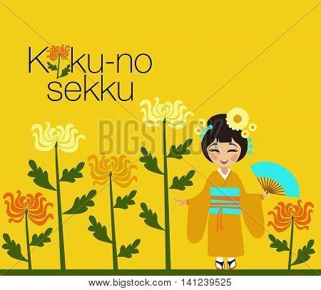 Holiday of chrysanthemums (kiku-no sekku) and girl in a kimono on a yellow background