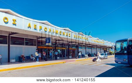 Corfu, Greece - June 30, 2011: Modern Building Of Kerkyra Airport