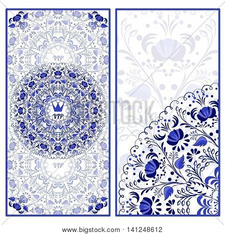 Set of invitations cards with a beautiful pattern in Gzhel style. Invitation - front side and back side. Vector illustration.