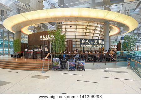 SINGAPORE - CIRCA NOVEMBER, 2015: a restaurant in Singapore Changi Airport. Changi Airport  is the primary civilian airport for Singapore and one of the largest transportation hubs in Southeast Asia.