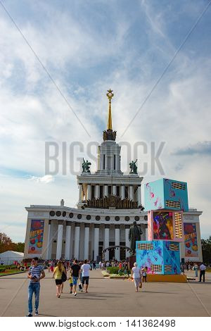 MOSCOW, RUSSIA - AUGUST 01, 2016: The central pavilion of VDNKh in Moscow, Russia. VDNKh is a permanent general purpose trade show and amusement park in Moscow.  In early August, a popular tourist destination - VDNH park is celebrating its Birthday Festiv