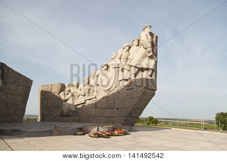 Monument Of World War 2