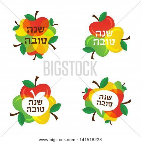 vector Happy New Year greeting card and icons of colourful apples. in Hebrew