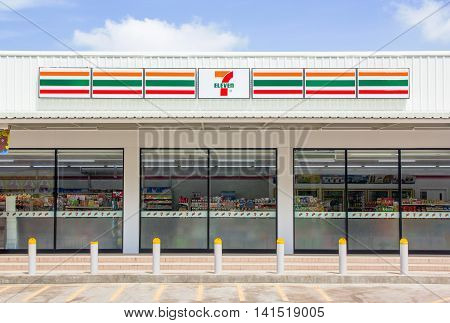 Nakhon Ratchasima THAILAND - Jul 28 2016 : 7-Eleven convenience store with largest number of outlets in Thailand.