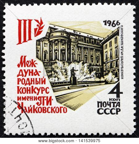 RUSSIA - CIRCA 1966: a stamp printed in the Russia shows Moscow State Conservatory and Tchaikovsky Monument Third International Tchaikovsky Contest circa 1966
