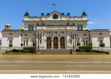 Street View Of National Assembly In Sofia, Bulgaria.
