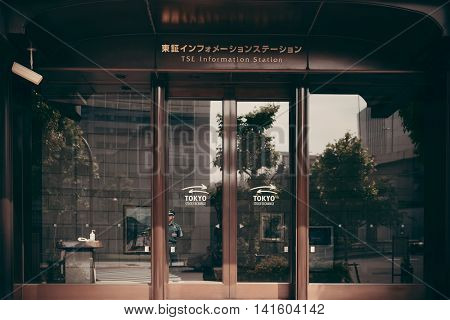 TOKYO, JAPAN - MAY 15: Tokyo Stock Exchange in financial district on May 15, 2013 in Tokyo. Tokyo is the capital of Japan and the most populous metropolitan area in the world
