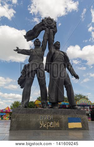 Kiev Ukraine - June 12 2015: Monument depicting workers symbolizing the friendship between the Russian and Ukrainian peoples erected in 1982
