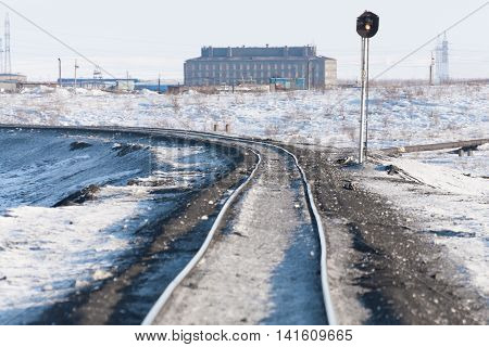Deformation Of The Railway Line, Built In The Permafrost.