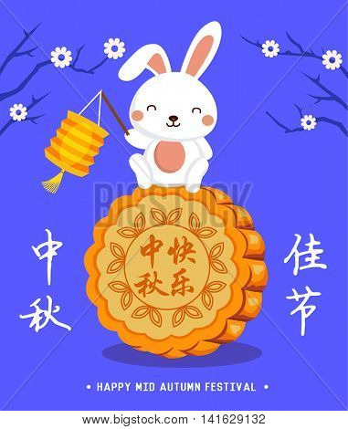 Vector Mid Autumn Festival background. Mooncake and cute rabbit cartoon character. Chinese translation: Mid Autumn Festival