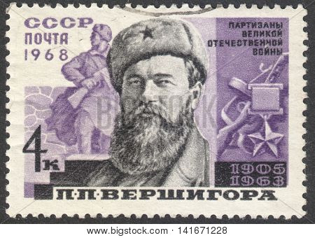 MOSCOW RUSSIA - CIRCA APRIL 2016: a post stamp printed in the USSR shows a portrait of P. P. Vershigora the series
