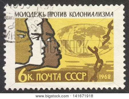 MOSCOW RUSSIA - CIRCA APRIL 2016: a post stamp printed in the USSR dedicated to International