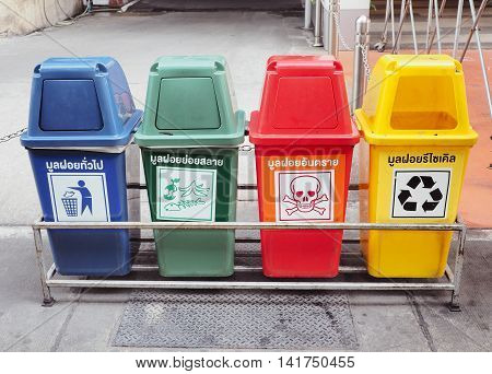 BANGKOK, THAILAND-AUGUST 5 : Colorful Recycle Bins For Collection Of Recycle Materials August 5, 2016 in Bangkok , Thailand.