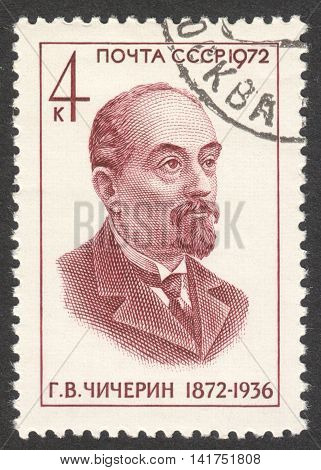 MOSCOW RUSSIA - CIRCA MAY 2016: a post stamp printed in the USSR dedicated to the 100th Anniversary of the Birth of G. V. Chicherin circa 1972