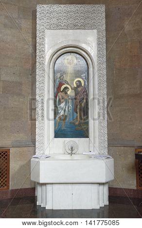 Rostov-on-Don Russia -August 06 2016: Armenian Apostolic Church of Surb Harutyun (St. Resurrection)
