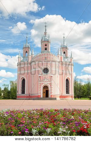 Chesme Church (Church of St John the Baptist Chesme Palace) in St. Petersburg Russia