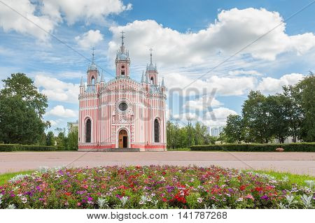 Chesme Church (Church of St John the Baptist Chesme Palace) in Saint Petersburg
