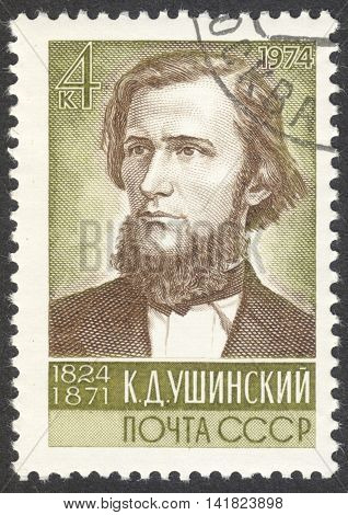 MOSCOW RUSSIA - CIRCA MAY 2016: a post stamp printed in the USSR dedicated to the 150th Birth Anniversary of K.D.Ushinsky circa 1974