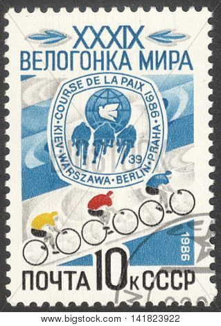 MOSCOW RUSSIA - CIRCA MAY 2016: a post stamp printed in the USSR dedicated to the 39th Peace Cycle Race circa 1986