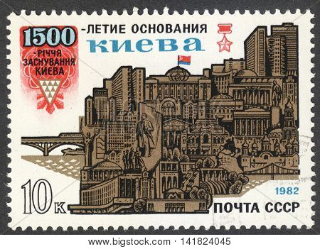 MOSCOW RUSSIA - CIRCA APRIL 2016: a post stamp printed in the USSR dedicated to the 1500th Anniversary of Kiev circa 1982