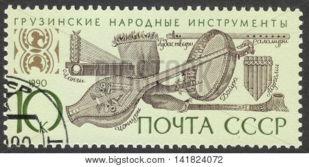 MOSCOW RUSSIA - CIRCA APRIL 2016: a post stamp printed in the USSR shows Georgian folk musical instruments the series