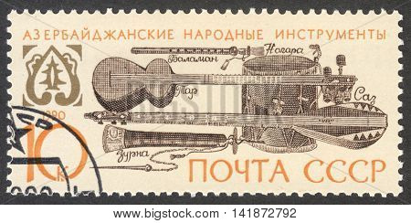 MOSCOW RUSSIA - CIRCA APRIL 2016: a post stamp printed in the USSR shows Azerbaijan folk musical instruments the series