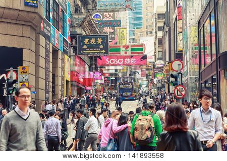 Hong Kong, Special Administrative Region of the People's Republic of China - 20 April 2016: crowds of people in the streets of Hong Kong Central