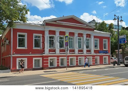 MOSCOW, RUSSIA - JUNE 23, 2016: Former mansion F.A. Khovanskaya Bolshaya Ordynka 53 Building 1 built in classical style in 1811 the object of cultural heritage