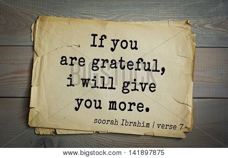 Islamic Quran Quotes.If you are grateful, i will give you more.