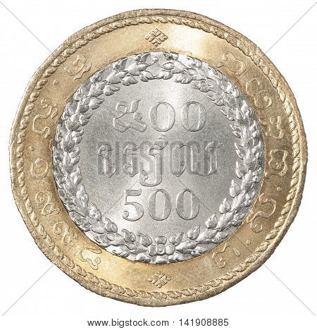 Cambodian Five Hundred Riel Coin
