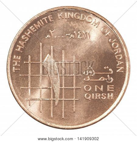 Jordanian Qirsh Coin