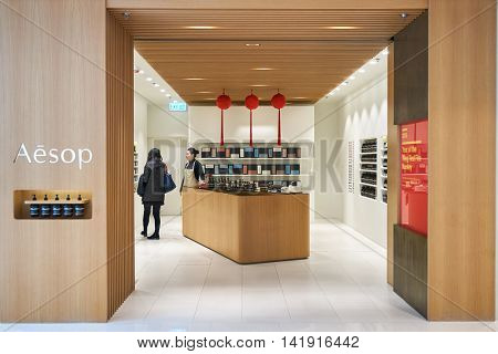 HONG KONG - CIRCA JANUARY, 2016: Aesop store at Elements shopping mall. Aesop is a brand of skin care products from Australian company Aesop Retail Pty Ltd.