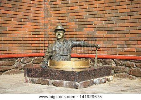 RYBINSK, RUSSIA - JULY 16, 2016: Sculpture in front of the water treatment plant of the city of Rybinsk.  Tourist landmark of the Yaroslavl region, Russia