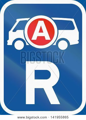 Road Sign Used In The African Country Of Botswana - Reservation For Ambulances / Emergency Vehicles