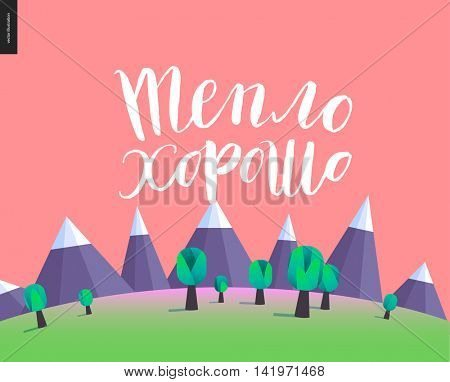 Warm Good, russian lettering on mountain landscape - a vector cartoon white brush hand written lettering in russian Warm Good, with landscape scene of field, trees, mountains, pink sky on background