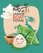 China23 poster