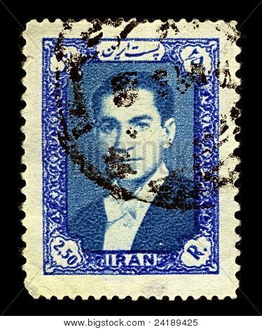 IRAN-CIRCA 1956:A stamp printed in Iran shows image of Mohammad-Reza Rahimi is an Iranian politician who is the current First Vice President since 13 September 2009, circa 1956.