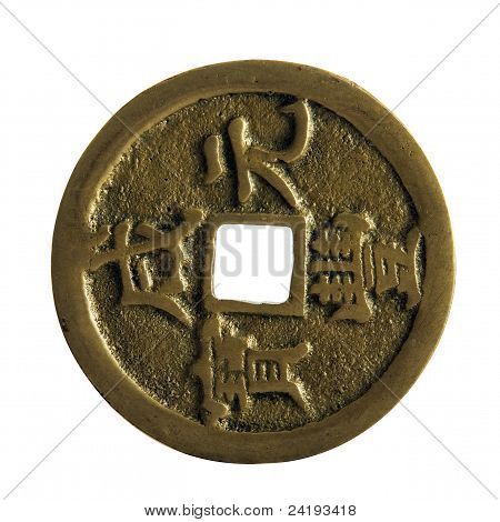 Chinese Ancient Coin With Clipping Path